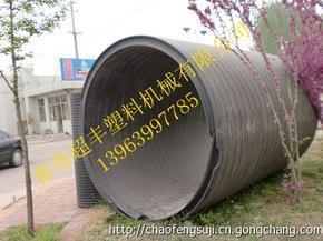 PE排水管设备超丰高品质克拉管生产线