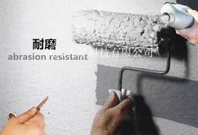 涂料抗划痕添加剂特氟龙微粉