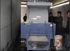PVC塑料粉碎机报价价格_PVC塑料粉碎机报价...