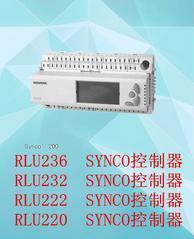 西门子RLU232控制器RLU222控制器