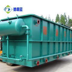 鸭绒加工污水处理设备