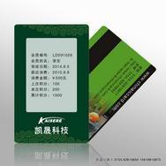供应可视卡可视卡厂家可视会员卡视窗卡热敏可视卡打印机