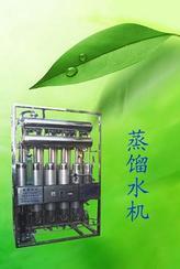 LD蒸馏水机厂家价格直销