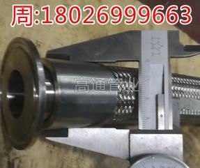 内衬铁氟龙金属软管(耐热耐压)