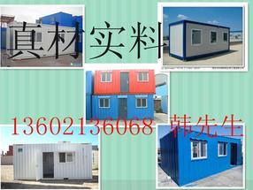 天津津南集装箱生产制造小站