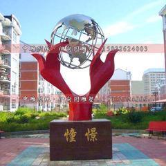 校园不锈钢地球仪石家庄不锈钢雕塑公司