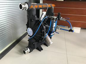 GRACO/固瑞克气动粉末泵粉尘粉体输送泵