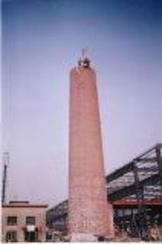 吉林新建砖烟囱公司