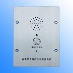 供应嵌入式电梯免拔号电话,免拨号电话机