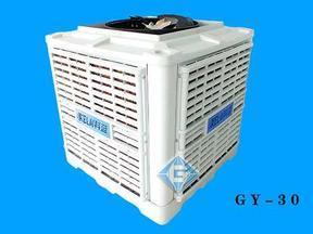 车间降温专用广源环保冷风机