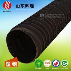 塑钢管,山东给排水管生产厂家,聚乙烯塑钢缠绕排水管