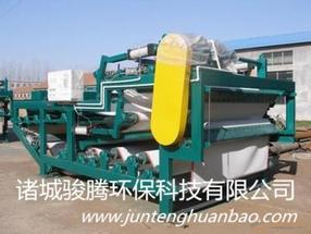 骏腾环保专业生产各类大中小型污水处理设备