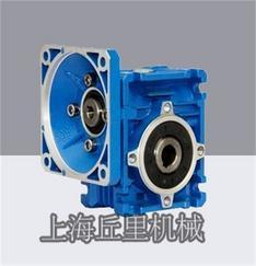 上海丘里RV40-10-0.37蜗轮蜗杆减速机