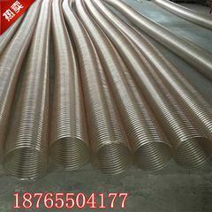缠绕钢丝PU风管镀铜钢丝PU除尘软管