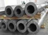 16mn大口径钢管,16mn大口径钢管冶金矿产