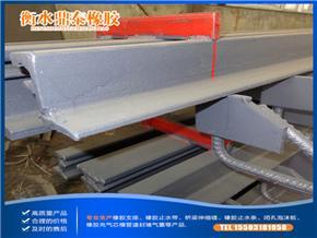 GQF-C40桥梁伸缩缝装置 热销全国