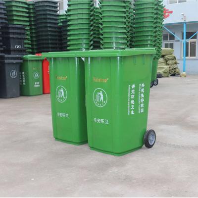 垃圾桶|潍坊塑料垃圾桶|潍坊垃圾桶厂家
