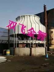 机力散热冷却塔凉水塔厂家