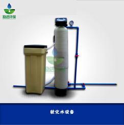 机械式流量型软水器