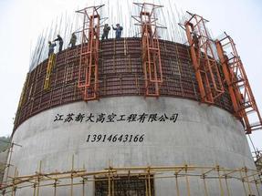 江苏新大专业承接80米钢筋混凝土烟囱新建