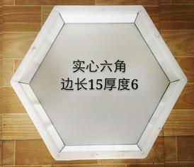 六角护坡模具 六角护坡模具厂家 六角护坡模具价格