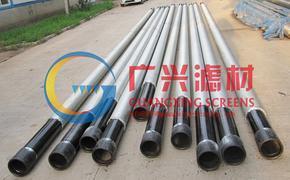 地热井滤水管