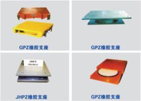 GPZ(Ⅱ)系列盆式支座 量大从优 质量保证
