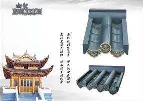 古建寺庙铜瓦铝瓦仿古金属瓦
