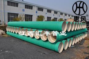 供应增强聚丙烯(PP-HM)双壁加筋波纹管