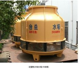 注塑机专用冷却水塔