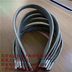 金泓镀锡铜编织线软连接,裸铜编织线软连接最新价格
