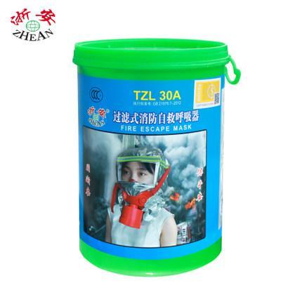 供应浙安3C认证反光消防面罩火灾逃生面具防火防烟防毒消防面具TZL30A
