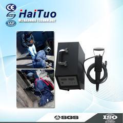 供应HI-TOO系列 挖补焊接修复