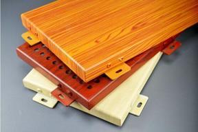 木纹转印铝单板幕墙