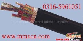 矿井用软芯电话线mhyvr-1*2*7/0.28规格