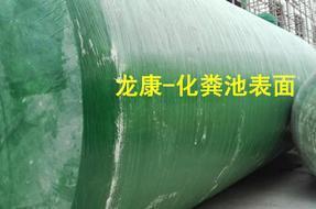 HFRP型号4立方玻璃钢化粪池规格