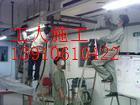 长沙空调系统设计安装公司