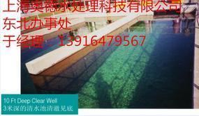 深床反硝化滤池(深床滤池)
