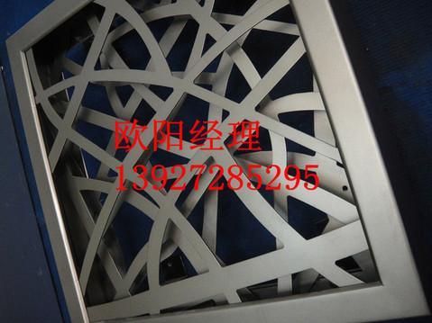 各种图案镂空铝天花 花纹铝板冲孔造型规格