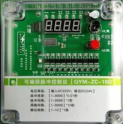 脉冲控制仪,可编程脉冲控制仪