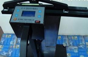结晶器锥度仪