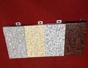 石纹铝单板-室内户外仿石纹铝板