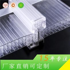 上海捷耐全新优质6mmU型锁扣板阳光板
