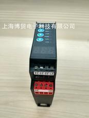 TBD电位器变送器,电阻变送器,线性电阻变送器位移传感器变送器