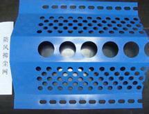 环境保护网玻璃钢防风抑尘网
