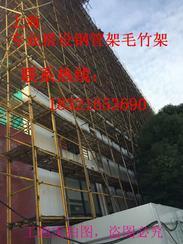 上海专业搭建钢管架