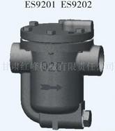 ES9201、ES9202蒸汽疏水阀|钟型浮子式蒸汽疏水阀|蒸汽疏水阀
