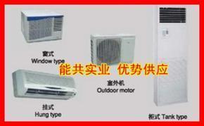 BKGR-120格力美的5P冷暖防爆空调能共新款