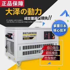 15千瓦静音汽油发电机水冷参数多少