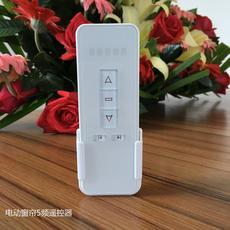 开窗器推窗无线接收控制5频遥控器